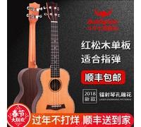 【斗牛士】红松木单板尤克里里初学者23/26寸学生儿童成人女小吉他