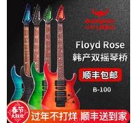 【斗牛士】电吉他B-100双摇电子吉他套装专业演出演奏级电吉他