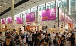 2013上海健康美丽产业博览会12月13日开幕——引导消费 促进贸易