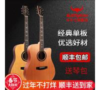 【斗牛士】单板民谣D4020-4122云杉桃花芯吉他40寸41寸木吉他面单初学者电箱