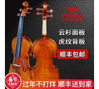 【斗牛士】云杉单板小提琴儿童初学者学生专业演奏成人考级乌木手工琴