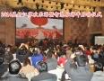 2014美好江苏欢乐游暨智慧bet36世杯投注365.tv_bet36体育比分直播_bet36老板年启动仪式在徐州举行
