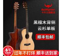 【斗牛士】单板民谣41寸D3云杉黑檀木吉他面单初学者学生演奏吉它带电箱