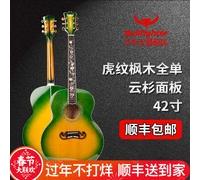 【斗牛士】全单吉他D10云杉玫瑰木42寸加振电箱专业演奏指弹民谣吉他