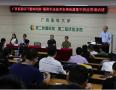 广西医科大学附属第二医院康复医学科成功举办首届GCT整体控制-绳带疗法培训班