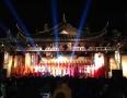 第35届苏州寒山寺新年听钟声活动成功举办
