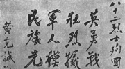 12月8-9日刘老庄爱心之旅