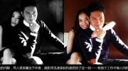 冯绍峰倪妮:我们在一起像亲人