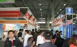 2013广州国际医药保健品产业博览会——定向传播 覆盖全国