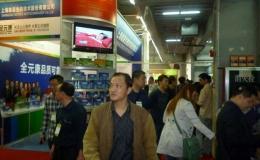 2013第13届中国国际保健博览会——以仁爱和科技为名