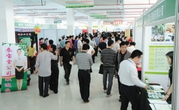 2013第70届全国药品交易会12月5-7日广州举行——医药专业汇聚