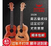 【斗牛士】尤克里里奥古曼初学者23寸26寸学生小吉他儿童成人女入门乌克丽丽