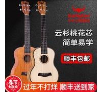 【斗牛士】尤克里里吉他四弦入门儿童小吉他初学者学生成人女ukulele