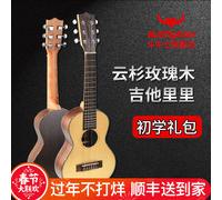 【斗牛士】尤克吉他里里六弦旅行吉它28寸初学者学生男女成人儿童小吉他