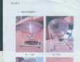太阳能灶具研发成功待批量生产