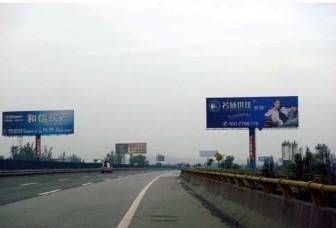 四川成绵高速成南高速公路单立柱广告牌招商
