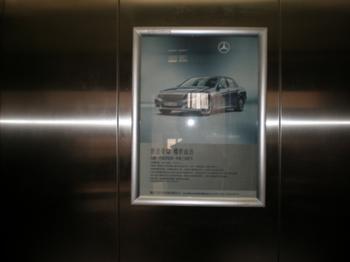 四川成都电梯轿厢框架广告媒体电梯广告招商