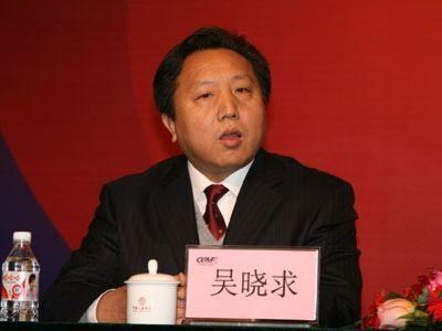 吴晓求:互联网金融将成传统金融战略竞争者