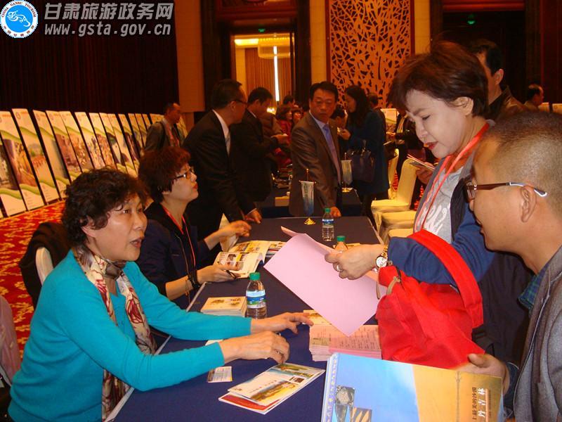 甘肃省参加第十七届海峡两岸旅行业联谊会