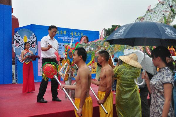 第十四届客家水龙节昨日精彩开幕