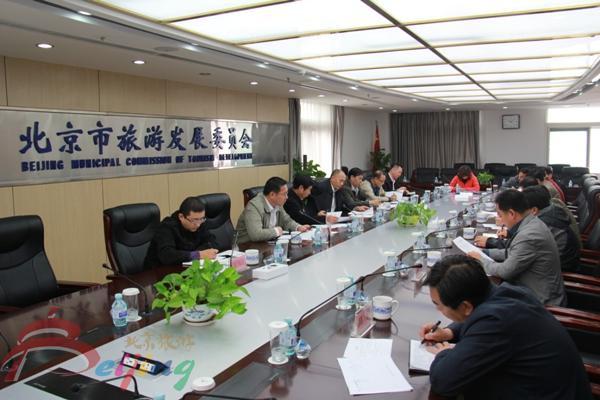 北京市bet36世杯投注365.tv_bet36体育比分直播_bet36老板委召开APEC系列峰会环境整治工作协调部署会