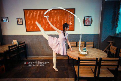 跳舞吧,陕西  ——一个网络走红的创意营销案例透视
