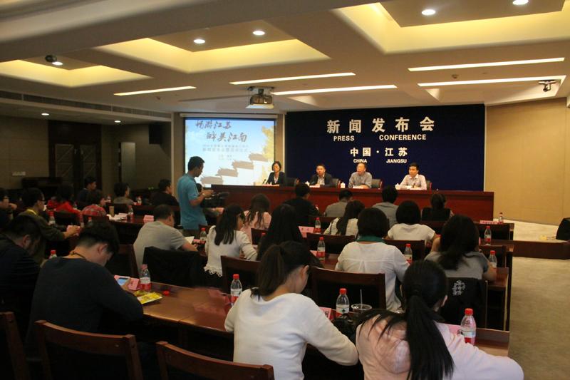 畅游江苏 醉美江南——2014全国重点网络媒体江苏行正式启动