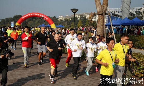 2014中国国际露营大会(千岛湖站)拉开帷幕