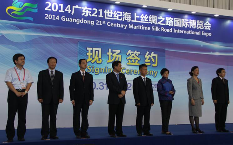 贾玉成率团参加广东21世纪海上丝绸之路国际博览会
