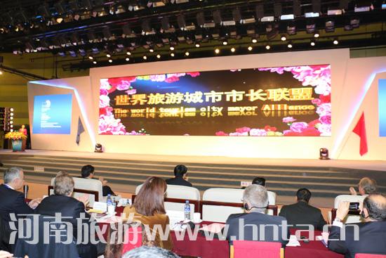 世界bet36世杯投注365.tv_bet36体育比分直播_bet36老板城市市长联盟在郑州成立