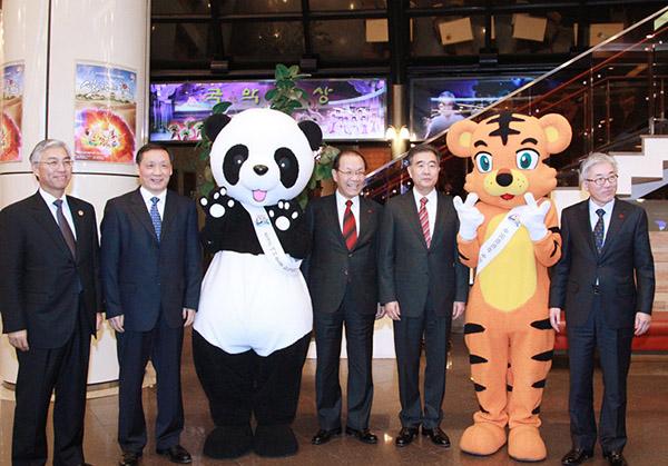 """韩国""""中国bet36世杯投注365.tv_bet36体育比分直播_bet36老板年""""开幕式在首尔举行"""