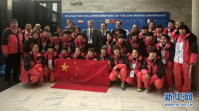 大冬会组委会欢迎中国代表团