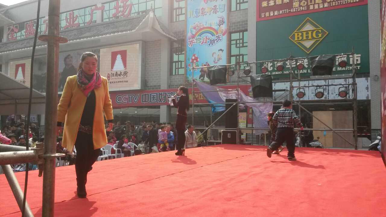 《中国好产品》广西组委会年货购物节剪影
