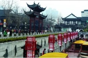 南京:秦淮灯会2月11日前后上灯 规模缩小