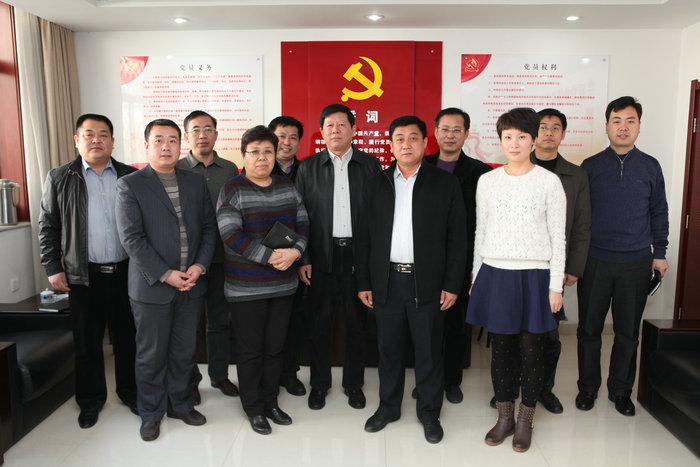 党组书记栗进路同志对新一届机关党委寄予厚望提出要求