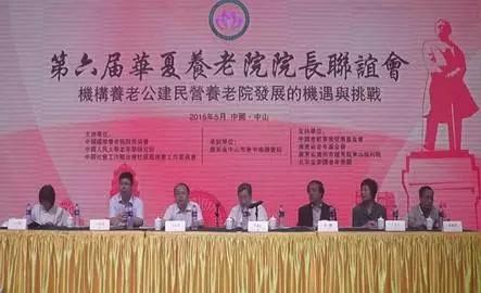 2017上海国际生命文化博览会项目组携手中国国际养老院院长协会