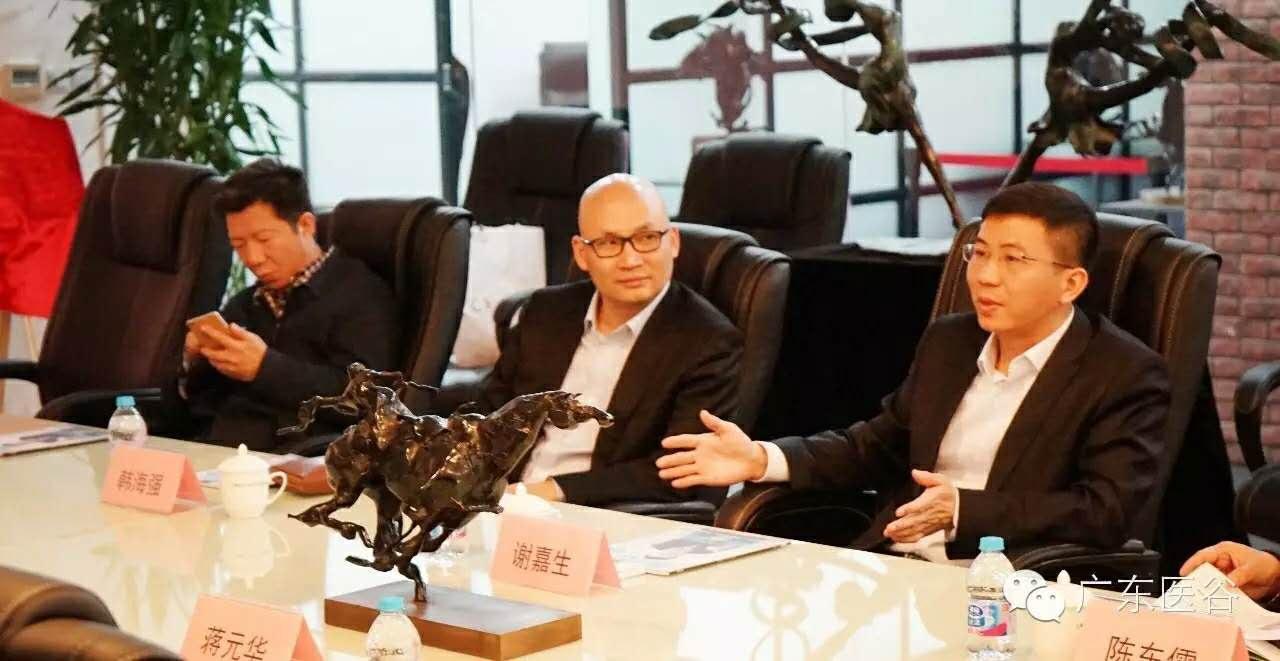中国医疗产业联盟上海办事处成立