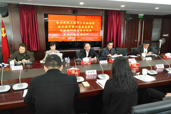 上海市食药监局与市检察院专题研商食品药品行刑衔接工作