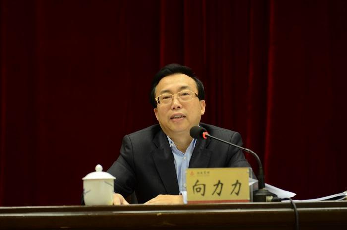 湖南省食品药品监管工作会议在长沙召开