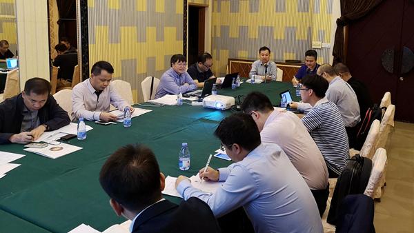 广东省中小企业局召开广东省促进中小企业发展条例修订专家研讨会