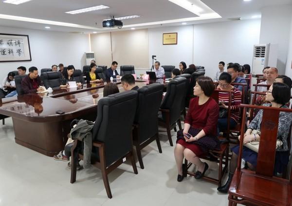 广东省文物鉴定站举办五大名窑瓷器鉴赏专题讲座