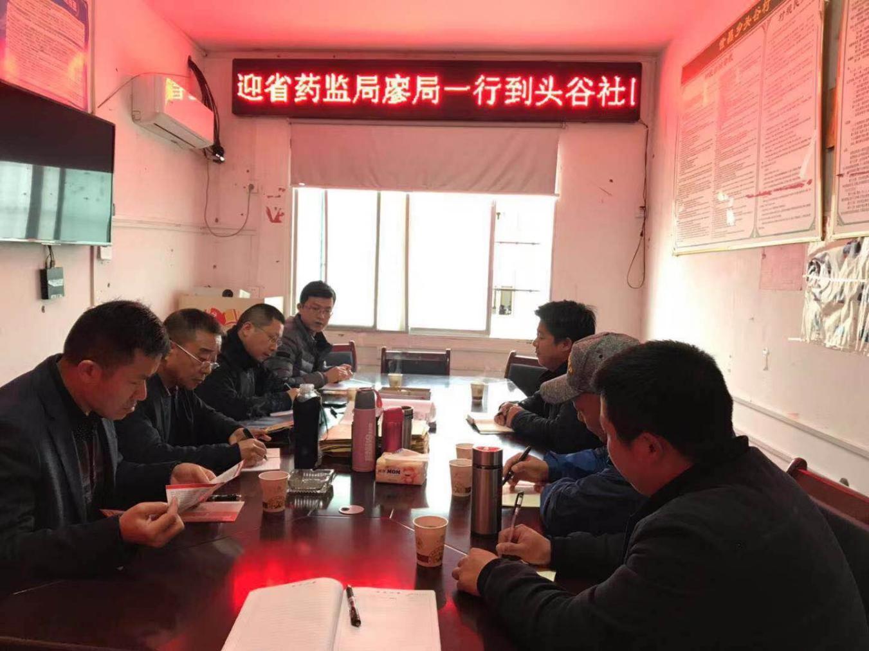 贵州省药品监督管理局开展脱贫攻坚调研帮扶