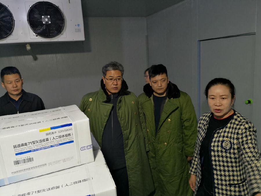 宁夏药品监督管理局组织对我区疫苗仓储配送企业质量管理情况进行实地调研