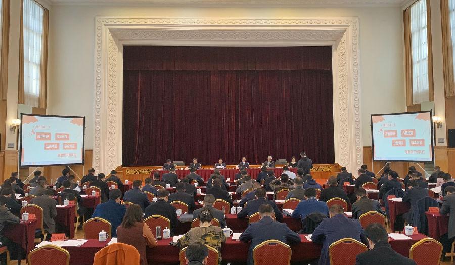 2019年甘肃全省药品监督管理工作会议在兰州召开