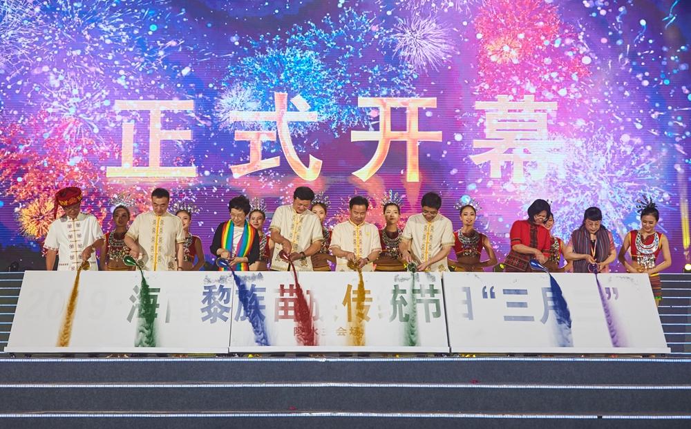 """2019海南黎族苗族""""三月三""""节庆活动于4月7日在陵水开幕"""