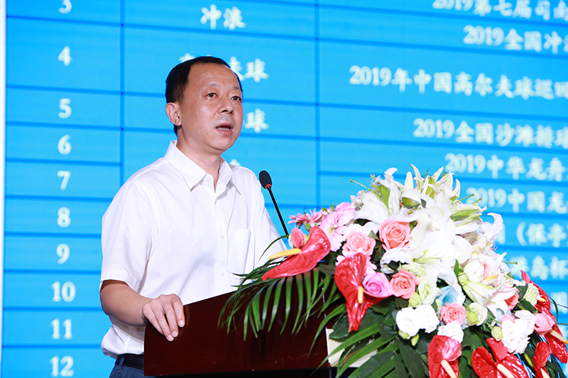 2019海南省品牌体育赛事活动推介会举行