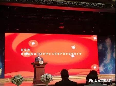 """""""全国文交中心""""电商平台启动"""