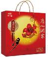 【AD】广州酒家月饼【2020】