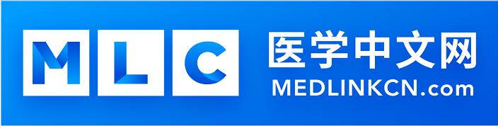 医学中文网