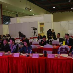 2017广州国际中医健康及养生产业展览会正式启动